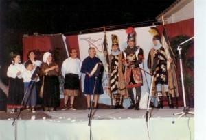 1994-001